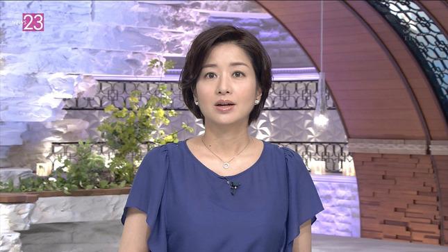 膳場貴子 News23 05