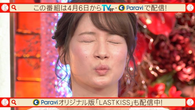 宇内梨沙 News23 ラストキス~最後にキスするデート 15