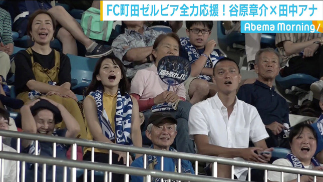 田中萌 AbemaMorning 11