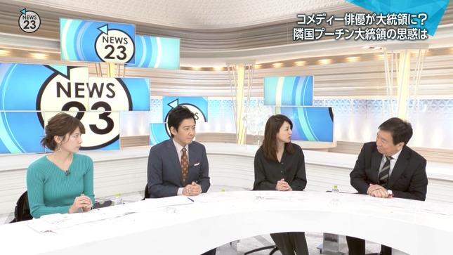 宇内梨沙 News23 ラストキス~最後にキスするデート 8