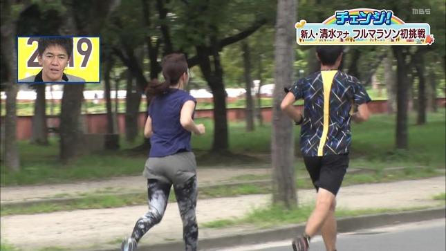 清水麻椰 大阪マラソン2019 3