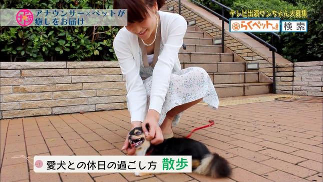 森葉子 MOTTO!! 09
