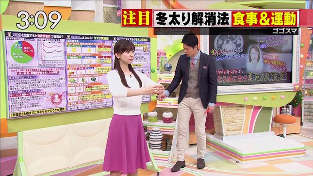 皆藤愛子 ゴゴスマ  林修の今でしょ!講座 2