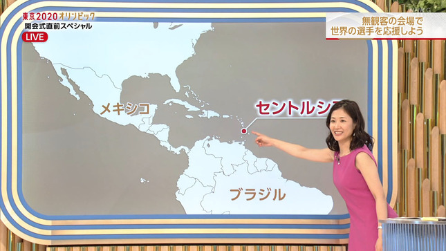 桑子真帆 東京2020オリンピック開会式直前SP 4