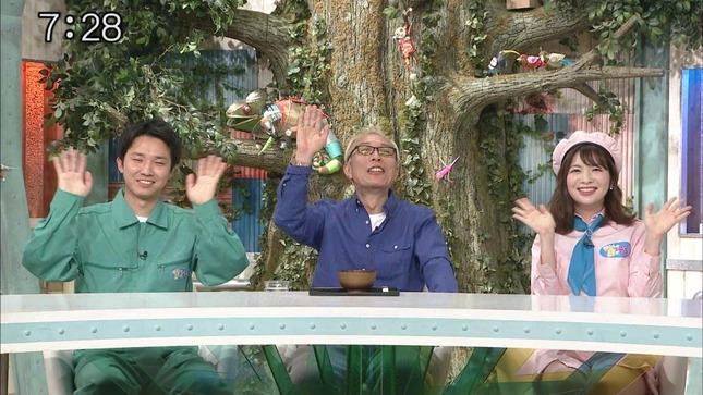 佐藤真知子 ズームイン!!サタデー 所さんの目がテン! 5