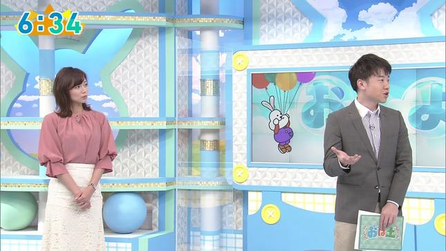 斎藤真美 おはよう朝日土曜日です ほな行こCar! 8