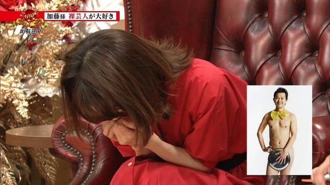 加藤綾子 有田Pおもてなす 15
