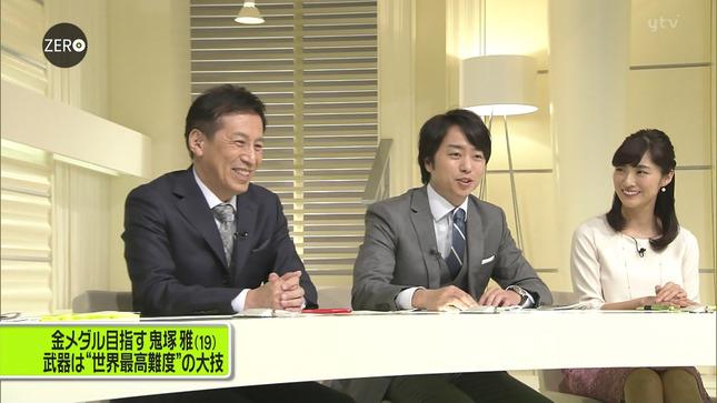 岩本乃蒼 火曜サプライズ NewsZero 17