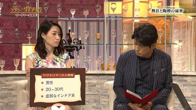 牛田茉友 らららクラシック 13