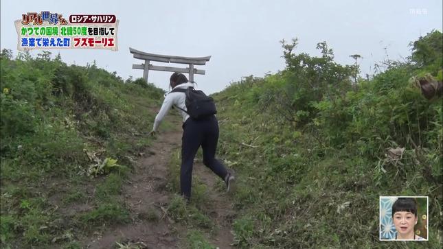 辻沙穂里 ちちんぷいぷい 4