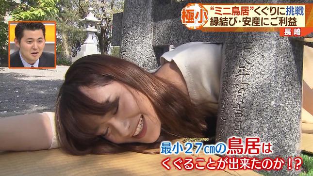 佐藤綾子 NCCスーパーJチャンネル長崎 6