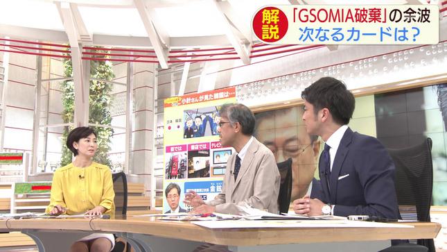 上山千穂 スーパーJチャンネル 3