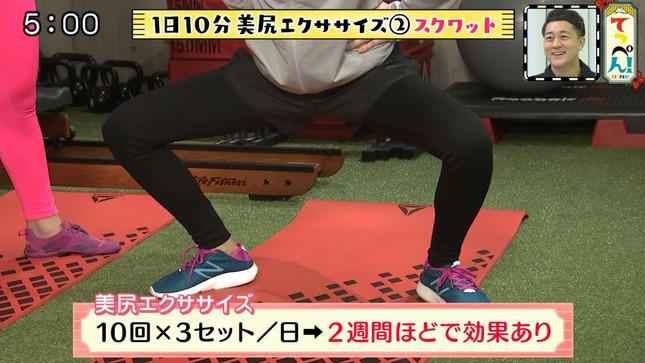 小倉彩瑛 てっぺん! 10