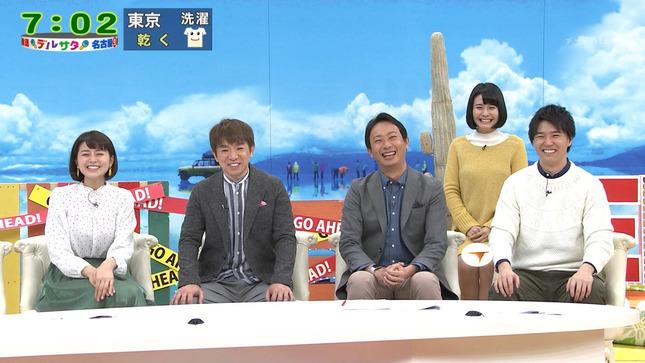 望木聡子 ザキとロバ ドデスカ! 15