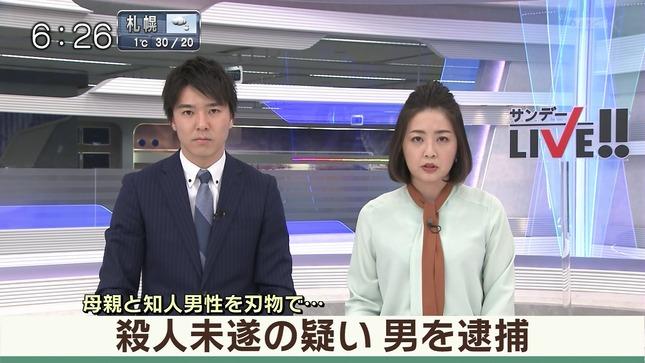 矢島悠子 AbemaNews サンデーLIVE!! グッド!モーニング 11