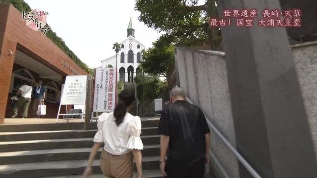 庭木櫻子 歴史秘話ヒストリア 井上あさひ 7
