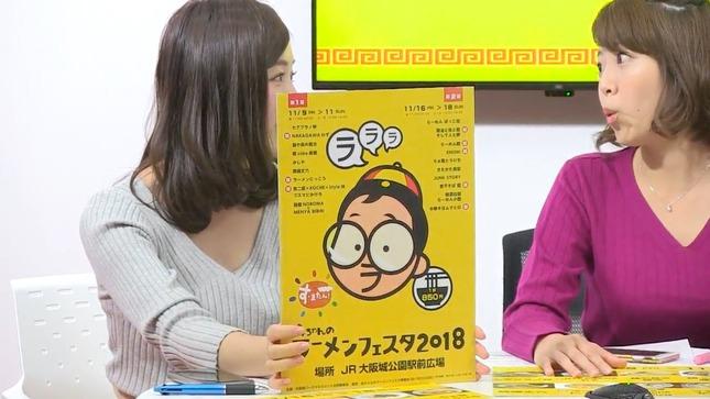 黒木千晶 読売テレビアナウンサートークライブ 2