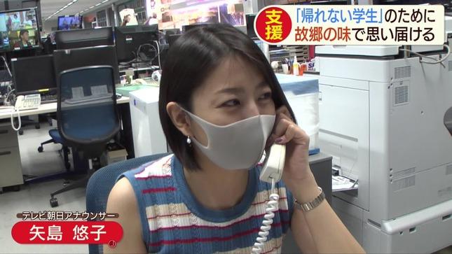矢島悠子 スーパーJチャンネル ANNnews AbemaNews 11