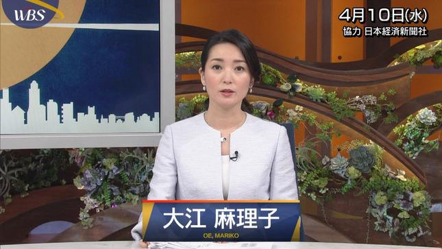 大江麻理子 相内優香 ワールドビジネスサテライト 10
