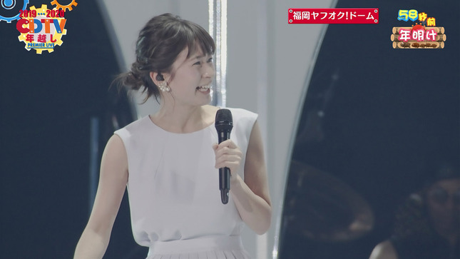 宇賀神メグ 田村真子 宇内梨沙 CDTVスペシャル!年越し 1