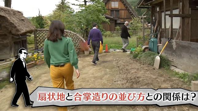 浅野里香 ブラタモリ 6