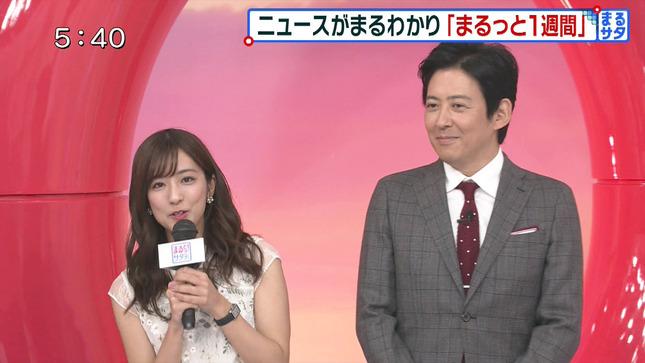 田村真子 TBSニュース まるっと!サタデー はやドキ! 4