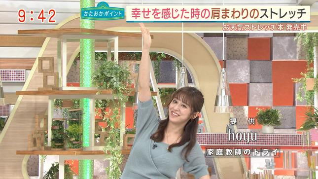斎藤ちはる モーニングショー 7