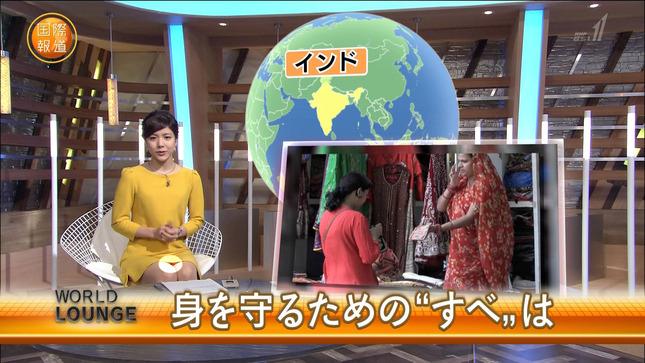 増井渚 国際報道 11