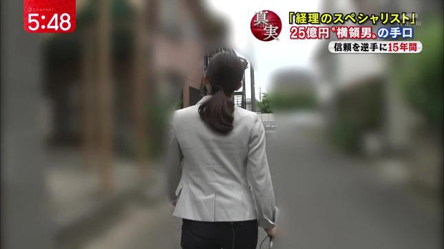 加藤真輝子 スーパーJチャンネル 23