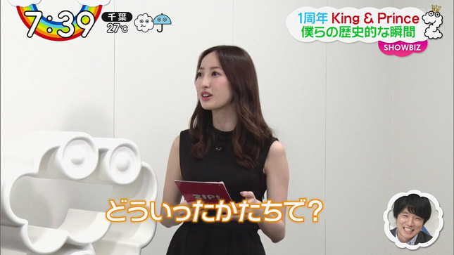 團遥香 徳島えりか ZIP! 12
