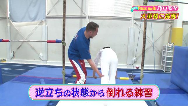 澤口実歩 ytvPR隊長 6