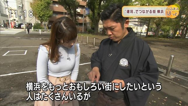 NHK横浜・竹平晃子キャスター ピチピチニットの巨乳!!