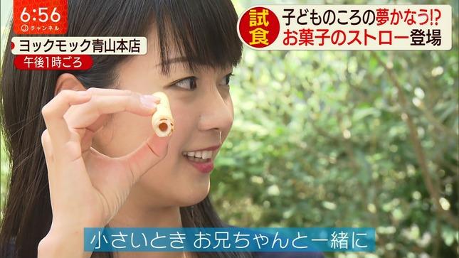 久冨慶子 紀真耶 スーパーJチャンネル 2