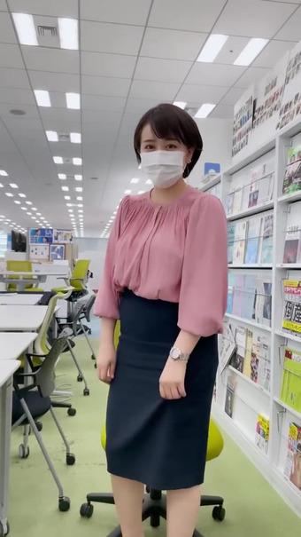 相内優香 Instagram 3