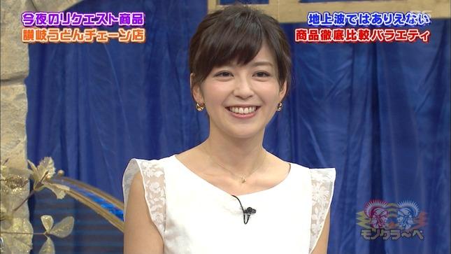 中野美奈子 モノクラーベ 1