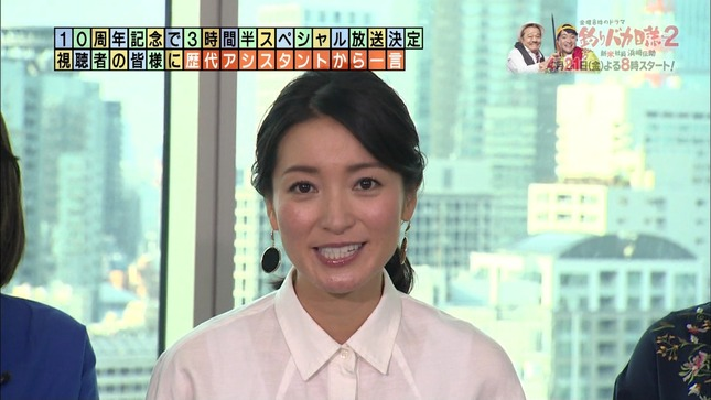 大江麻理子 福田典子 狩野恵里 モヤモヤさまぁ~ず2 3