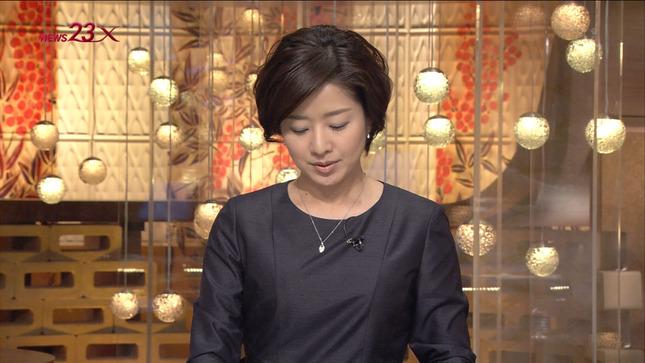 膳場貴子 News23X キャプチャー画像 02