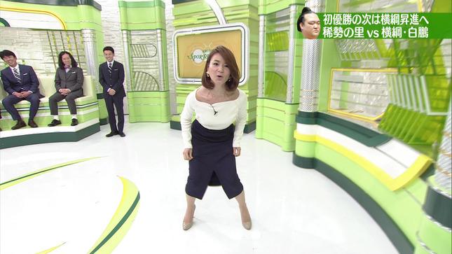 秋元玲奈 追跡LIVE!SPORTSウォッチャー 8
