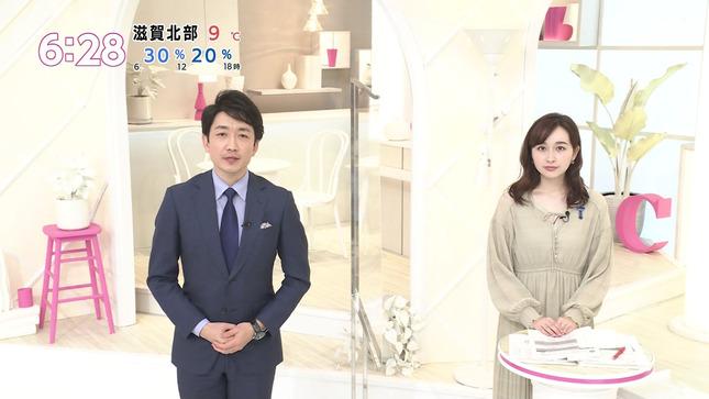 宇賀神メグ Nスタ あさチャン! 8