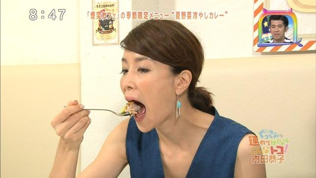 内田恭子 にじいろジーン 04