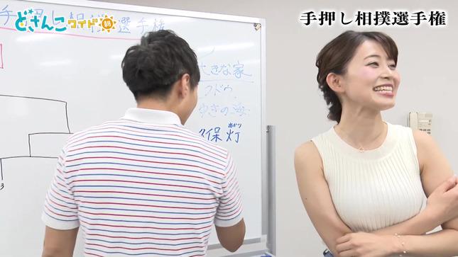大家彩香 どさんこワイド朝番外編 8