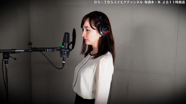 宇賀神メグ スイモクチャンネル 12