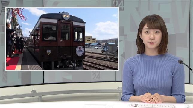 杉原凜 日テレNEWS24 所さんの目がテン!5