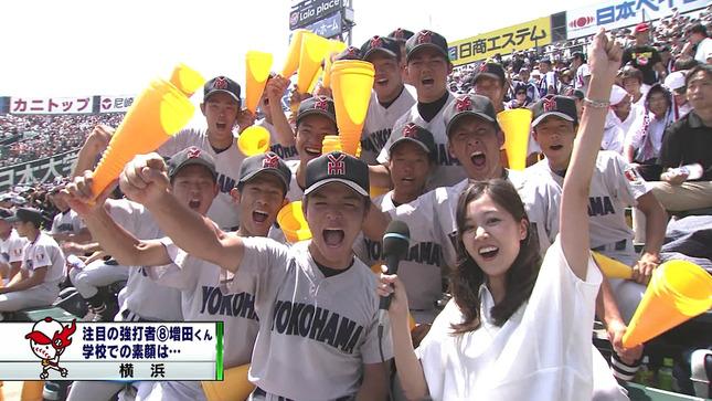 ヒロド歩美 津田理帆 熱闘甲子園 9