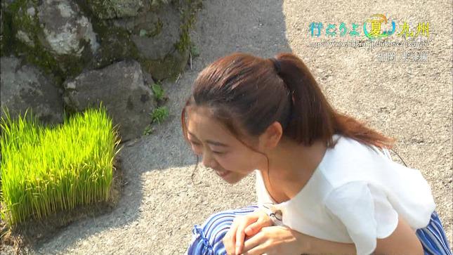 庭木櫻子 行こうよ 夏 九州 16