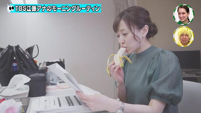 江藤愛 スイモクチャンネル 14