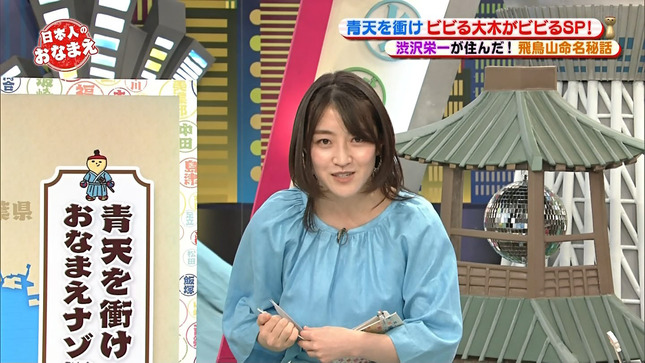 赤木野々花 日本人のおなまえ うたコン どーも、NHK 8