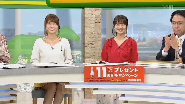 高見侑里 高田秋 BSイレブン競馬中継 4