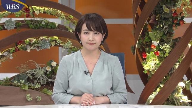 大江麻理子 相内優香 ワールドビジネスサテライト 11
