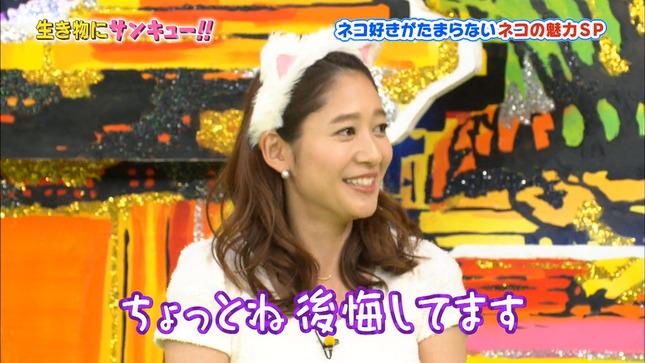 吉田明世 生き物にサンキュー!! 5